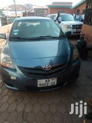 Toyota Yaris 2008 1.5 Sedan S Blue | Cars for sale in Ashanti, Kumasi Metropolitan
