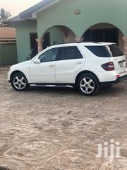 Mercedes-Benz M Class 2008 White | Cars for sale in Greater Accra, Kokomlemle