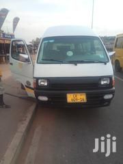 Toyota HiAce | Buses for sale in Greater Accra, Kwashieman
