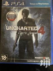 Uncharted 4 | Video Games for sale in Greater Accra, Ga West Municipal