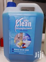 Ultra Clean Detergents | Bath & Body for sale in Greater Accra, East Legon