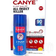 Mosquito Repellant/Killer-all Insects | Home Accessories for sale in Greater Accra, Akweteyman
