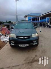 Acura Suv4x4 | Cars for sale in Greater Accra, Achimota