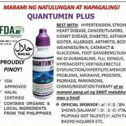 Quantum N Effectively Kills All Infectious and Chronic Deseases | Vitamins & Supplements for sale in Greater Accra, Accra Metropolitan