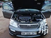 Toyota Corolla 2007 1.8 VVTL-i TS Gray | Cars for sale in Greater Accra, Adenta Municipal