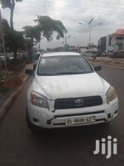 Toyota RAV4 2008 200 4X4 Automatic White | Cars for sale in Greater Accra, East Legon