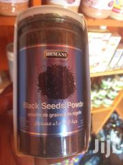 Black Seed Powder | Meals & Drinks for sale in Greater Accra, Accra Metropolitan