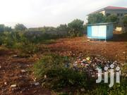 Titled 2 Plot Of Land For Sale   Land & Plots For Sale for sale in Greater Accra, East Legon