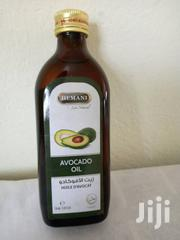 Avocado Oil | Skin Care for sale in Greater Accra, Ga East Municipal