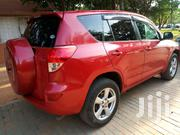 Toyota RAV4 2008 2.4 Red | Cars for sale in Greater Accra, Accra Metropolitan