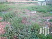 Roadside Land at North Legon Hills Sale   Land & Plots For Sale for sale in Greater Accra, Adenta Municipal