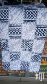 Latest Kente Cloth For Men N W   Clothing for sale in Greater Accra, Achimota