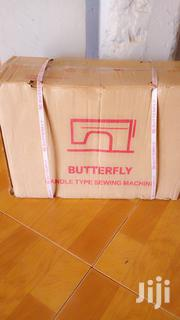 Butterfly Sewing Machine | Home Appliances for sale in Brong Ahafo, Techiman Municipal