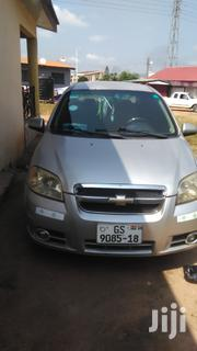 Chevrolet Aveo 2013 Silver | Cars for sale in Greater Accra, Airport Residential Area
