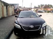 Toyota Camry 2007 2.3 Blue | Cars for sale in Northern Region, West Gonja
