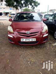 Toyota Yaris 2009 Red | Cars for sale in Greater Accra, Teshie-Nungua Estates