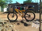 """Mongoose 23"""" Mountain Bike 