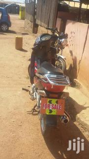 Haojue HJ100T-7C 2018 Red | Motorcycles & Scooters for sale in Brong Ahafo, Sunyani Municipal