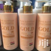 Egyptian Gold Body Milk | Skin Care for sale in Greater Accra, Osu