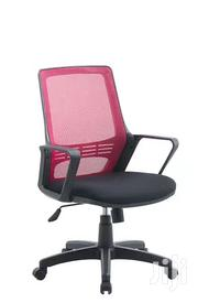 Promotion Of Secretary Chair | Furniture for sale in Greater Accra, North Kaneshie
