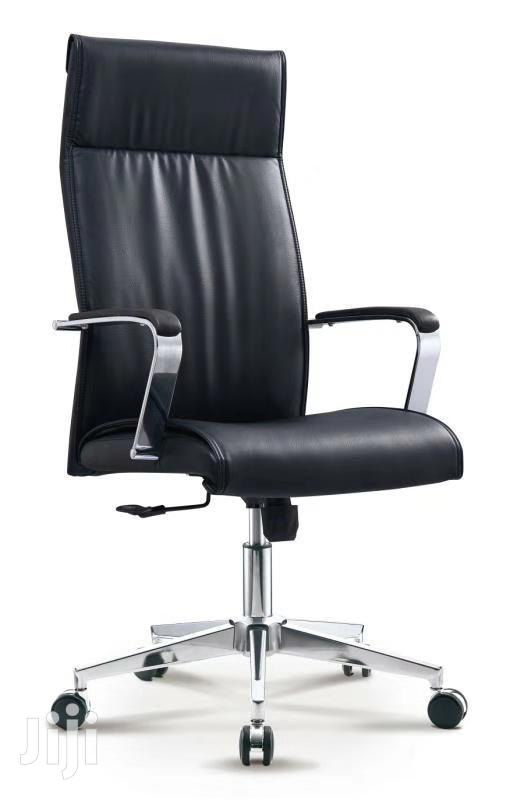Archive: Promotion Of Swivel Chair