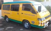 Mitsubishi Delica 2012 Yellow | Buses for sale in Greater Accra, Ga South Municipal