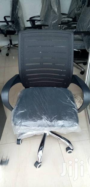Promotion Of Office Chair