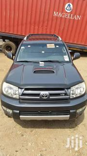 Toyota 4-Runner 2010 Limited 4WD Gray | Cars for sale in Brong Ahafo, Atebubu-Amantin