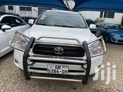 Toyota RAV4 2009 White | Cars for sale in Greater Accra, North Kaneshie