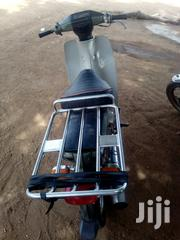 Yamaha 2004 | Motorcycles & Scooters for sale in Northern Region, Central Gonja
