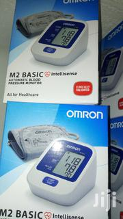 Blood Pressure Monitor | Medical Equipment for sale in Greater Accra, Bubuashie