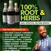 Jigsimur Herbal Drink | Vitamins & Supplements for sale in Greater Accra, Ga East Municipal