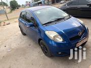 Toyota Vitz 2009 Blue | Cars for sale in Greater Accra, Tema Metropolitan