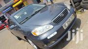 Toyota Corolla 2005 1.4 C Gray | Cars for sale in Brong Ahafo, Nkoranza South