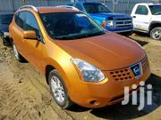 Nissan Rogue 2008 S Yellow   Cars for sale in Volta Region, North Tongu