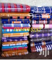 Northern Fugu/Kente Fabrics | Clothing for sale in Northern Region, Tamale Municipal