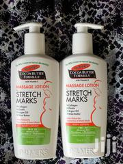 Palmer's Stretch Marks Lotion | Skin Care for sale in Greater Accra, Achimota