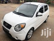 Kia Picanto 2009 1.1 White | Cars for sale in Greater Accra, East Legon