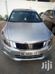 Honda Accord 2009 2.4 Silver | Cars for sale in Greater Accra, Ga West Municipal