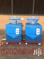 FUFU POUNDING MACHINE   Commercial Property For Sale for sale in Brong Ahafo, Sunyani Municipal