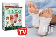 Detox Foot Pad | Tools & Accessories for sale in Greater Accra, Accra Metropolitan
