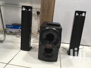 Philips Sound Bar | Audio & Music Equipment for sale in Greater Accra, Avenor Area