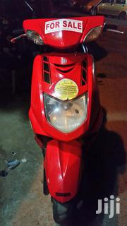 Yamaha Royal Star 2019 Red | Motorcycles & Scooters for sale in Greater Accra, Kotobabi