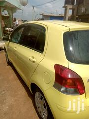 Toyota Vitz 2010 Yellow | Cars for sale in Northern Region, Tamale Municipal