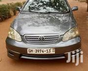 Toyota Corolla 2005 1.4 C Gray | Cars for sale in Brong Ahafo, Asunafo South
