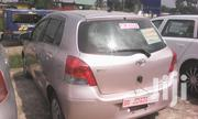 Toyota Yaris 2009 1.3 HB T3 Brown | Cars for sale in Greater Accra, Accra Metropolitan