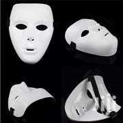 Jabbawockeez Or Azonto Mask | Clothing Accessories for sale in Greater Accra, Tesano