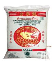 Golden Thai Dragon Jasmine Rice 20kg | Meals & Drinks for sale in Greater Accra, North Kaneshie