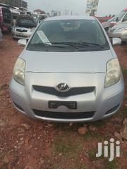 Toyota Vitz 2010 Silver   Cars for sale in Greater Accra, Achimota