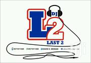 Dj For Higheing | Arts & Entertainment CVs for sale in Greater Accra, Kwashieman